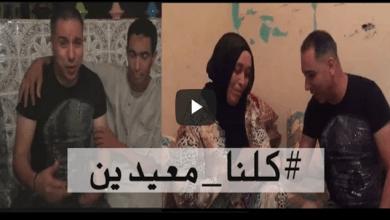 Photo of فيديو.. موس ماهر يقبل تحدي الفكاهي باسو في حملة كلنا معيدين