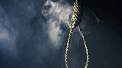 Photo of فتح بحث قضائي لتحديد ظروف وملابسات انتحار شخص داخل مقر دائرة أمنية بسلا