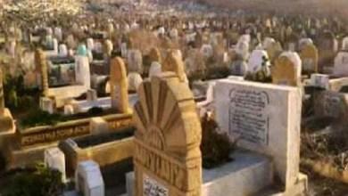 Photo of ترحيل جثة مهاجر مغربي توفي في حادث باليونان