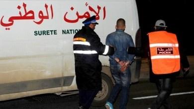 Photo of طنجة: اعتقال متورطين في قضية حيازة والاتجار في المخدرات القوية
