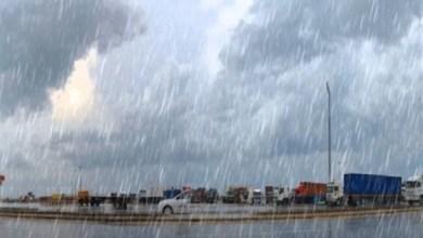 Photo of الأرصاد الجوية: الحالة الجوية العامة تميزت بتمركز منخفض جوي فوق المغرب