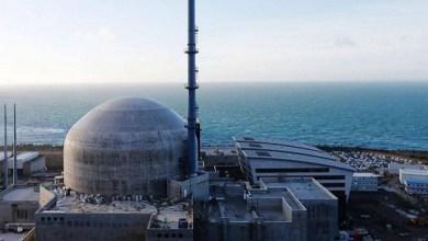 Photo of عــاجل: انفجار قوي بمحطة فلامنفيل النووية الفرنسية