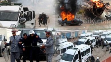 Photo of حقيقة فبركة صور تقرير القناة الأولى حول أحداث الحسيمة