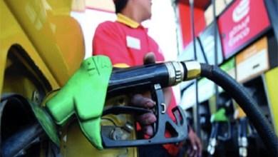 Photo of أسعار النفط تتراجع بسبب الشكوك في التزام روسيا بخفض الإنتاج