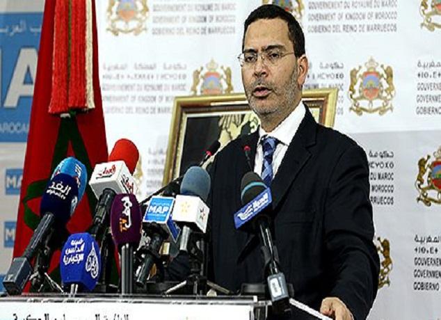 الخلفي: الانتقال إلى نظام صرف مرن عملية يشرف عليها بنك المغرب بتنسيق مع الحكومة