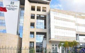 جامعة محمد الخامس بالرباط تتصدر قائمة الجامعات المغربية في الترتيبات…