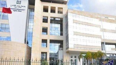 Photo of جامعة محمد الخامس بالرباط تتصدر قائمة الجامعات المغربية في الترتيبات الأكاديمية العالمية