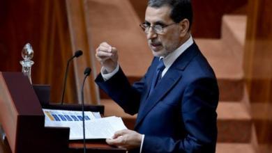 Photo of رئيس الحكومة يقدم حصيلة أربعة أشهر من العمل الحكومي
