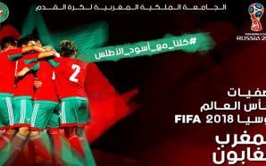 الجامعة تحدد أسعار وأماكن اقتناء تذاكر المباراة الحاسمة بين المغرب…