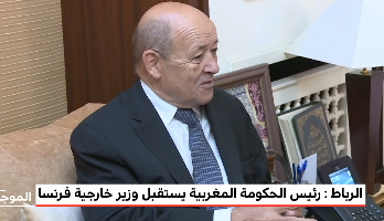 Photo of فيديو: رئيس الحكومة يتباحث بالرباط مع الوزير الفرنسي لأوروبا والشؤون الخارجية