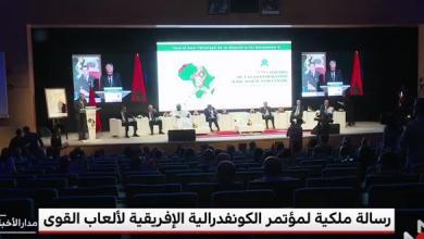 Photo of الملك محمد السادس يدعو إلى اعتماد استراتيجية محكمة لتجاوز الاختلالات البنيوية التي تعاني منها ألعاب القوى
