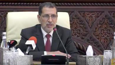 Photo of جدول أعمال مجلس الحكومة ليوم الخميس 02 نونبر