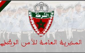 بيان حقيقة لمديرية الأمن الوطني حول ادعاء موقوف تعرضه للتعذيب