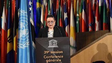 Photo of انتخاب السفيرة زهور العلوي رئيسة للمؤتمر العام الـ 39 لليونسكو