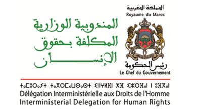 """Photo of بلاغ: تصنيف المغرب """"ضمن دول تقوم بإجراءات انتقامية ضد نشطاء حقوق الإنسان"""" عار من الصحة"""