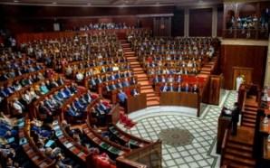 مجلس النواب يصادق بالأغلبية على تسع مواد في نظامه الداخلي…