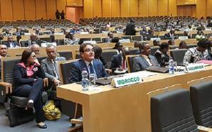 المغرب يشارك في الدورة الاستثنائية الـ 17 للمجلس التنفيذي للاتحاد…