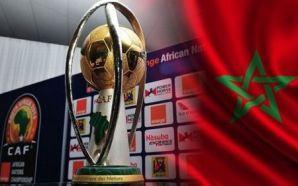 تفاصيل سحب قرعة كأس إفريقيا للاعبين المحليين