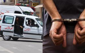 سلا: توقيف شخصين لتورطهما في اختطاف ضحية والمطالبة بفدية