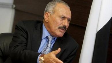 Photo of إذاعة تابعة للحوثيين تقول إن الرئيس السابق علي عبد الله صالح قُتل