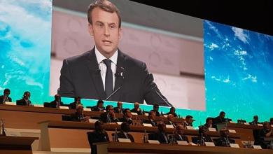 Photo of افتتاح أشغال القمة الدولية حول المناخ بباريس