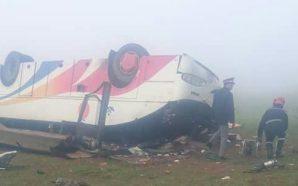 30 مصابا في حادث انقلاب حافلة بإقليم آسفي