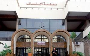 محكمة الاستئناف بالدار البيضاء تواصل النظر في ملفات المتابعين على…
