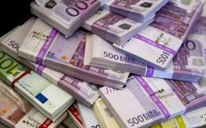 فيديو: انعكاسات النظام الجديد للصرف بالمغرب