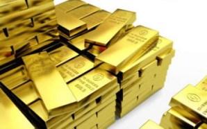 المغرب يحتل المرتبة 11 عربيا من حيث احتياطي الذهب