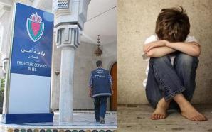اعتقال ثلاثة أشخاص في قضية اختطاف طفل قاصر والمطالبة بفدية…