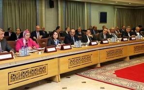 اجتماع موسع بوزارة الداخلية خصص للاطلاع على تقدم إنجاز برنامج…