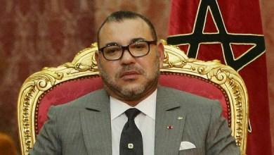 Photo of لائحة تعيينات في مناصب عليا خلال أشغال المجلس الوزاري برئاسة الملك محمد السادس