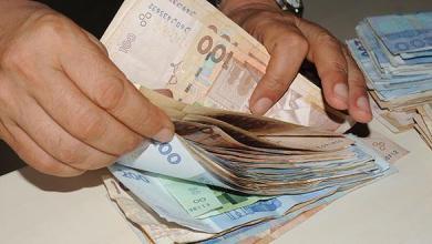 Photo of أسعار صرف العملات الأجنبية مقابل الدرهم ليوم الخميس 22 مارس 2018