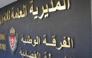 مديرية الأمن تدحض أخبارا تقول إنه تم إغلاق ملف مؤسس…