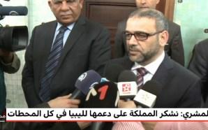 رئيس المجلس الأعلى للدولة الليبية يشكر المملكة على دعمها لليبيا…
