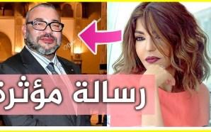 سميرة سعيد تتفاعل مع عودة الملك إلى المغرب بهذه الطريقة…