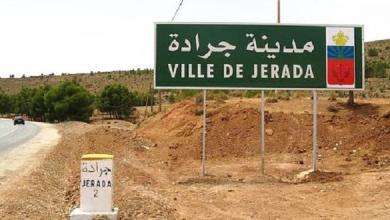 Photo of إقليم جرادة: إعطاء انطلاقة أشغال بناء طريق بكلفة تفوق 10 ملايين درهم