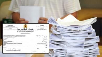 Photo of الشروع في تصحيح امتحانات الباكالوريا والوزارة تكشف موعد إعلان النتائج