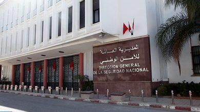 Photo of المديرية العامة للأمن تنفي اتهام مسؤول بابتزاز مشتكية