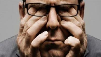 Photo of دراسة ألمانية: الإجهاد النفسي قد يؤدي إلى فقدان البصر تدريجيا