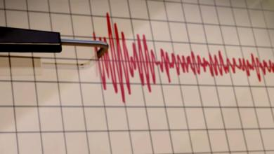 Photo of زلزال بقوة 7.1 درجات يضرب أرخبيل كالدونيا الجديدة بفرنسا