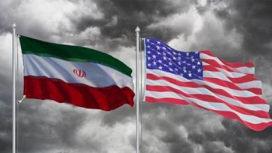 Photo of الشروع في تنفيذ برنامج العقوبات الاقتصادية الأمريكية على إيران