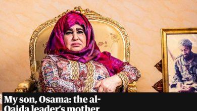 Photo of والدة أسامة بن لادن تخرج عن صمتها وتحكي تفاصيل طفولته وأسرار شخصيته