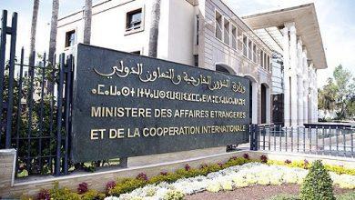 Photo of الذكرى الـ60 للعلاقات الدبلوماسية المغربية -الروسية