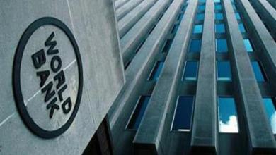 Photo of البنك الدولي يحذر من انعكاسات الحرب التجارية