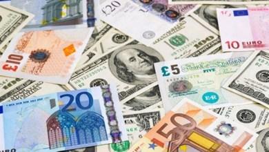Photo of الخميس 31 يناير: أسعار صرف العملات الأجنبية مقابل الدرهم