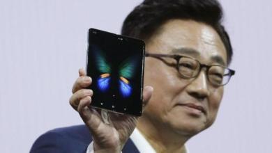 Photo of بالفيديو.. سامسونغ تكشف النقاب عن 4 هواتف جديدة في عائلة غلاكسي S10