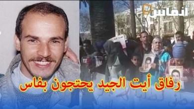 Photo of فاس: تأجيل محاكمة حامي الدين إلى 19 مارس المقبل (+فيديو)