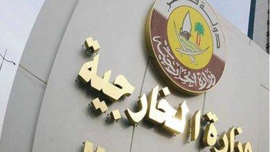 Photo of قطر تدين بشدة هجوما مسلحا استهدف قرية في مالي