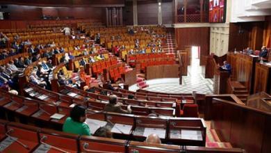 Photo of مجلس النواب يعقد ابتداء من الاثنين المقبل جلسة عمومية لافتتاح الدورة الاستثنائية